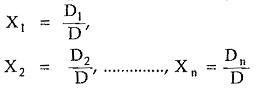 Cramer Rule